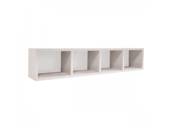 Gautreau Cube Bookcase